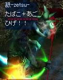 Screen(09_19-00_35)-0006.jpg