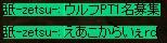 Screen(09_19-00_50)-0013.jpg