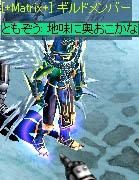 Screen(09_19-01_25)-0017.jpg