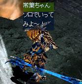 Screen(09_20-04_30)-0001.jpg