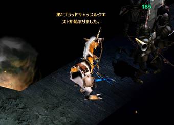 Screen(09_20-04_31)-0002-1.jpg