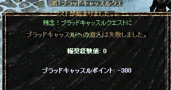 Screen(09_20-04_31)-0003.jpg