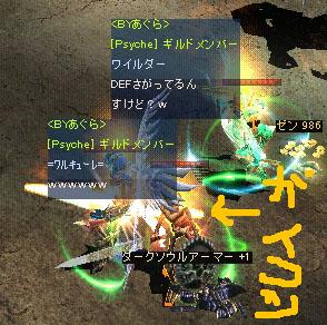 Screen(10_20-22_16)-0000.jpg