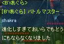 Screen(10_22-00_54)-0000.jpg