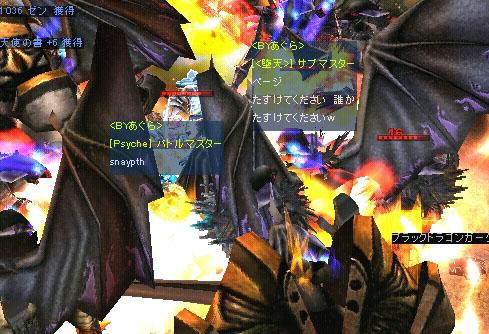 Screen(10_22-00_57)-0002.jpg