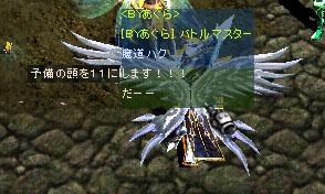 Screen(10_22-08_17)-0000.jpg