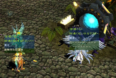 Screen(10_22-08_21)-0004.jpg