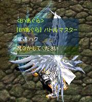 Screen(10_22-08_23)-0005.jpg