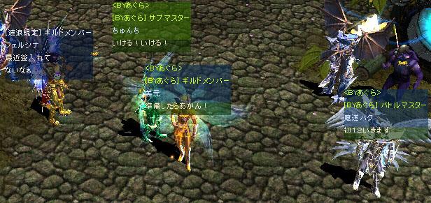 Screen(10_22-08_28)-0006.jpg