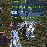 Screen(10_22-08_29)-0008.jpg
