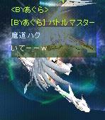 Screen(10_22-08_54)-0013.jpg