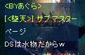 Screen(10_23-17_14)-0000.jpg