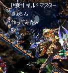 Screen(10_23-21_13)-0001.jpg