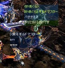 Screen(10_23-21_39)-0005.jpg
