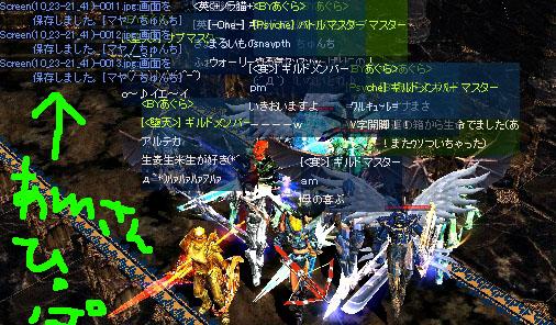 Screen(10_23-21_41)-0014.jpg