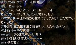 Screen(10_23-21_41)-0017.jpg