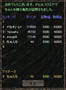 Screen(10_23-22_20)-0022.jpg