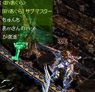 Screen(10_23-23_07)-0026.jpg