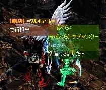Screen(10_23-23_15)-0030.jpg