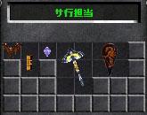 Screen(10_23-23_17)-0032.jpg