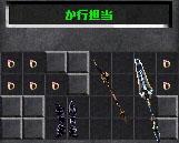 Screen(10_23-23_17)-0033.jpg