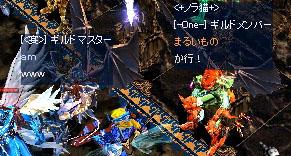 Screen(10_23-23_23)-0034.jpg