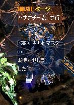 Screen(10_23-23_26)-0036.jpg