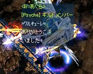Screen(10_23-23_27)-0037.jpg