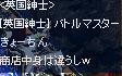 Screen(10_23-23_28)-0038.jpg