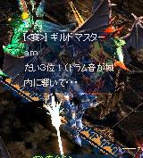 Screen(10_23-23_34)-0040.jpg