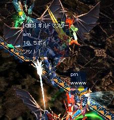 Screen(10_23-23_34)-0041.jpg