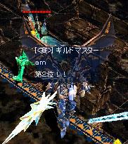 Screen(10_23-23_35)-0042.jpg