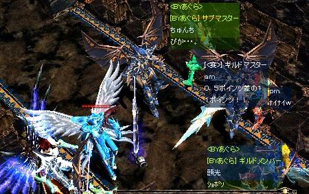 Screen(10_23-23_36)-0043.jpg