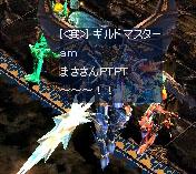 Screen(10_23-23_36)-0046.jpg