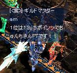 Screen(10_23-23_37)-0048.jpg