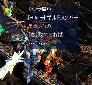 Screen(10_23-23_37)-0049.jpg