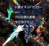Screen(10_23-23_38)-0052.jpg
