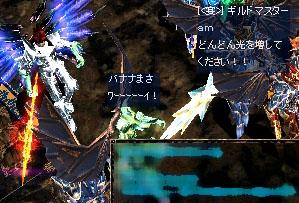 Screen(10_23-23_40)-0053.jpg