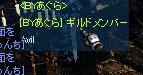 Screen(10_23-23_40)-0055.jpg