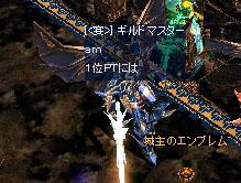 Screen(10_23-23_41)-0056.jpg