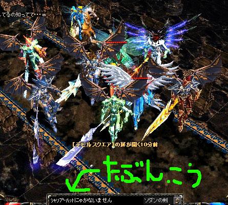 Screen(10_23-23_46)-0058.jpg