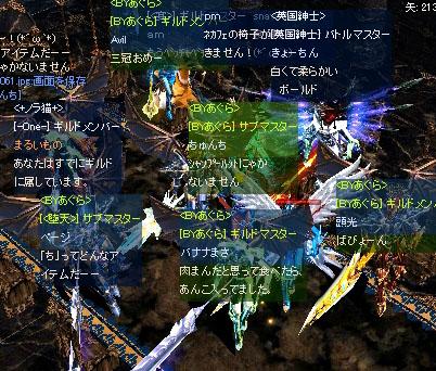 Screen(10_23-23_46)-0062.jpg