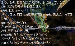 Screen(10_23-23_46)-0065.jpg