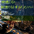 Screen(10_23-23_47)-0066.jpg