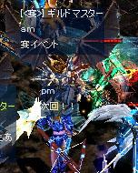 Screen(10_23-23_48)-0069.jpg
