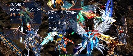 Screen(10_23-23_48)-0072.jpg