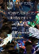 Screen(10_23-23_48)-0073.jpg