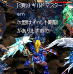 Screen(10_23-23_49)-0074.jpg