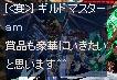 Screen(10_23-23_50)-0075.jpg