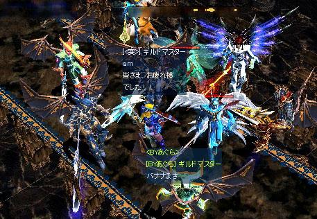 Screen(10_23-23_50)-0076.jpg